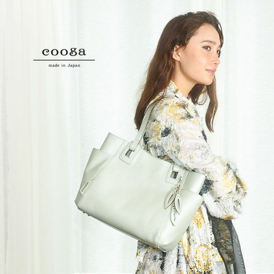 50代の女性に人気cooga(クーガ)のレディースバッグ